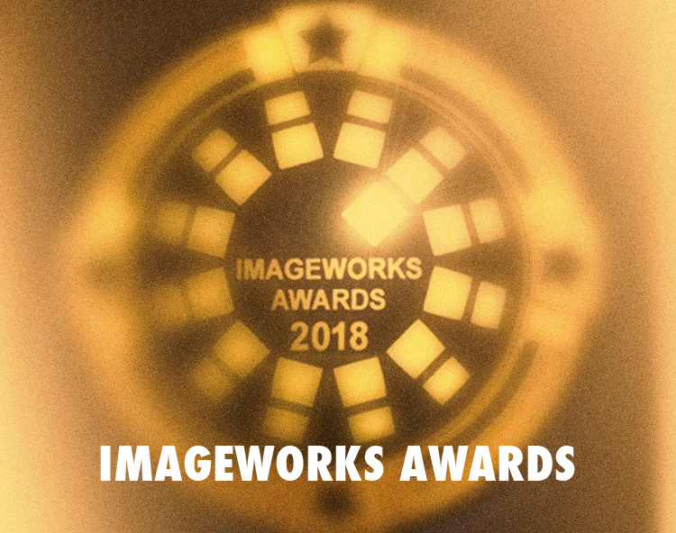 Imageworks Awards 2018